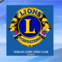 New Lions Club forming in Visalia, community welcome