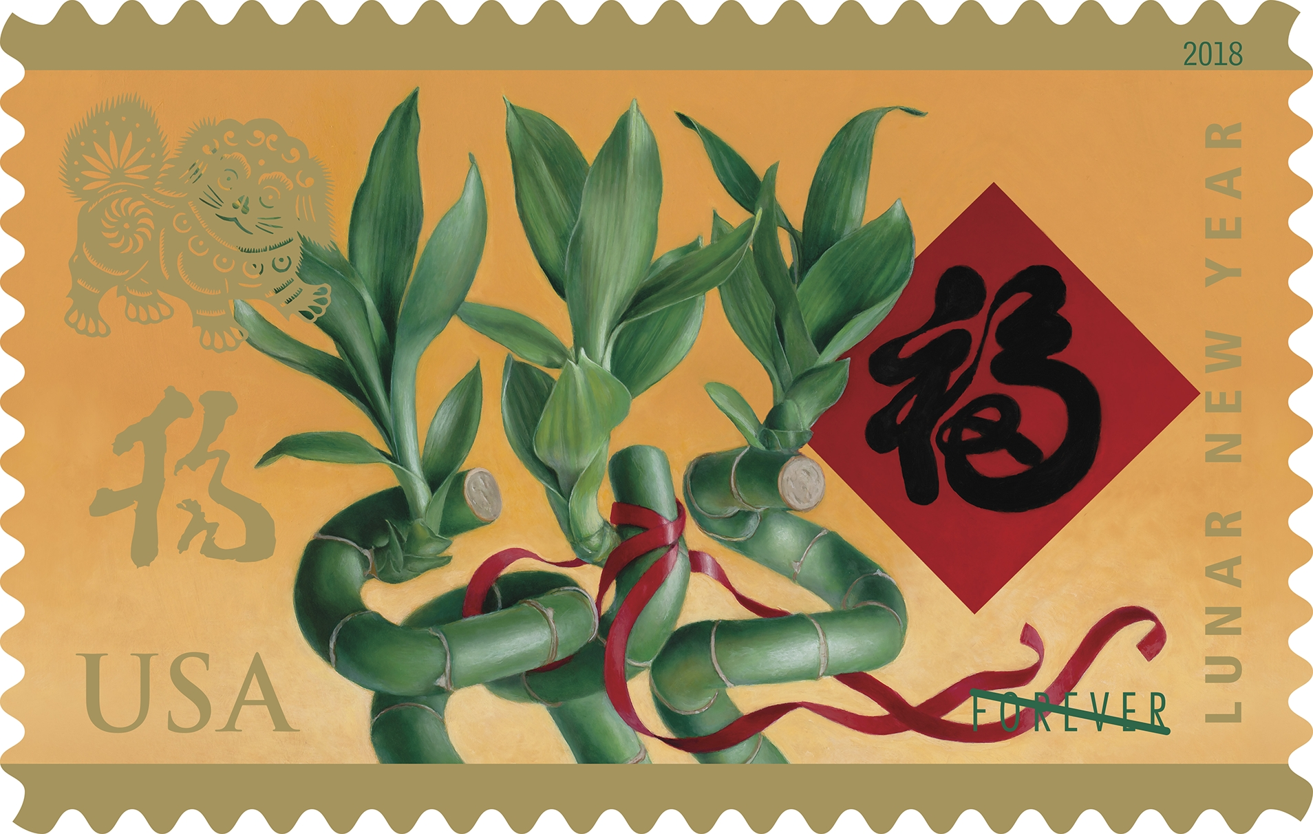 Year of the Dog (Celebrating Lunar New Year series): The Year of the Dog stamp is the 11th of 12 stamps in the Celebrating Lunar New Year series. The Year of the Dog begins Feb. 16, 2018, and ends Feb. 4, 2019.  (USPS)