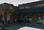 Great Wall, 1909 N. Hwy. 17, Mt. Pleasant (Google Earth).jpg