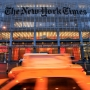 New York Times to broadcast 'truth' ad during Academy Awards