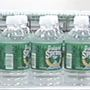 Lawsuit claims Poland Spring a 'colossal fraud,' selling groundwater