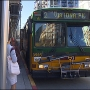 Report: Man says 'Sorry, I love you' in Metro bus groping-flashing