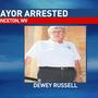 Deputies say Princeton mayor arrested on DUI charge